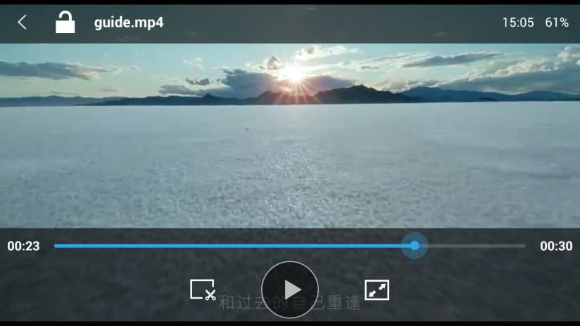 7.Video Player Perfect